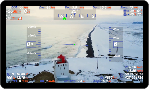 FPV-VR for wifibroadcast Screenshot