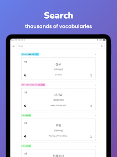 Memorize: Learn Korean Words with Flashcards Screenshot