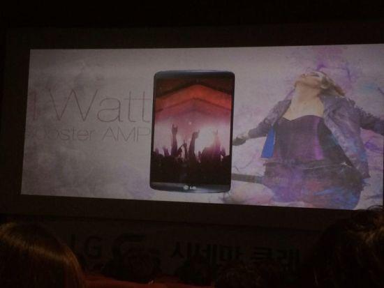 LG G3 uniknuté špecifikácie 3