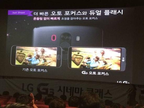 LG G3 uniknuté špecifikácie 5