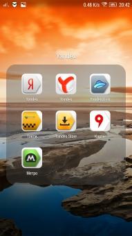 Vibe Z2 Pro screen (7)
