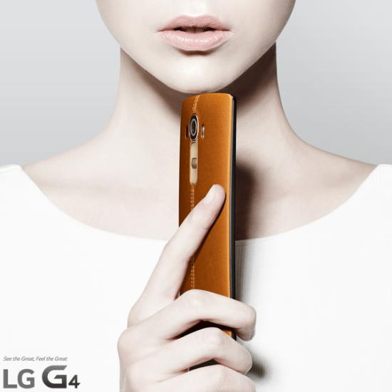 lg-g4-tease