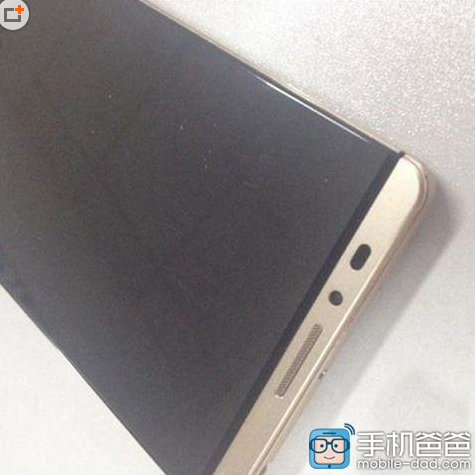 Alleged-images-of-the-bezel-less-Huawei-Mate-8