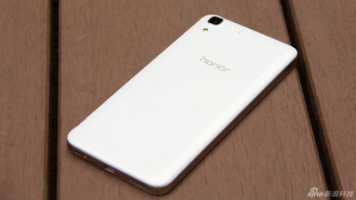 honor 4A a