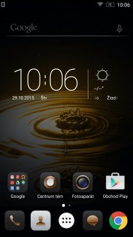 Lenovo Vibe P1 Screenshot (3)