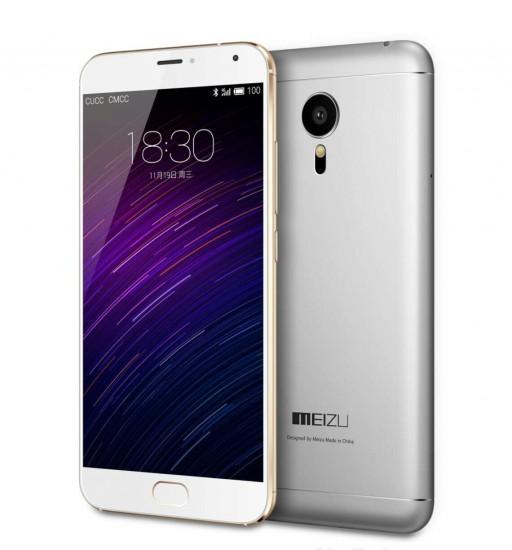Meizu-MX5-2-KK
