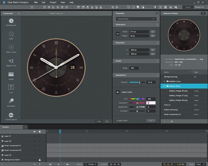 gear-watch-designer-3