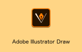Adobe Illustrator Draw cover