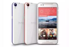 HTC Desire 830 cover