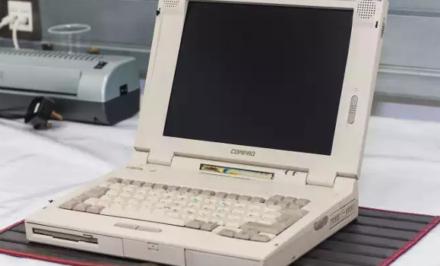 McLaren F1 compaq laptop