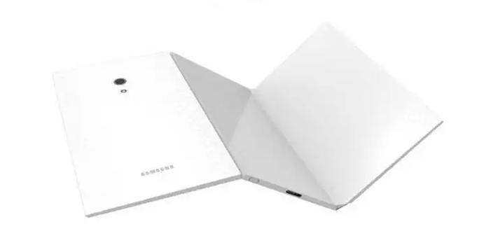 Samsung skladatelny 4k telefon