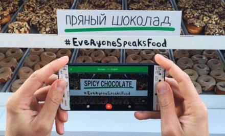 google-translate-titulka