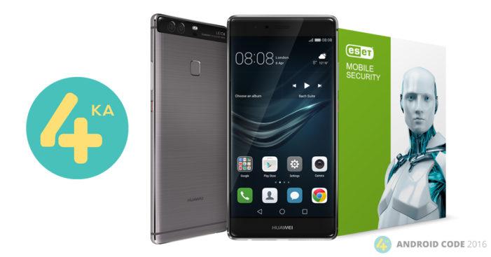 4ka-android-code-2016-ceny