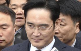 Lee Jae-yong Samsung