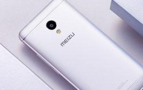 Meizu M5s -1