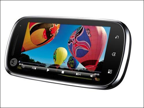 Motorola-Glam