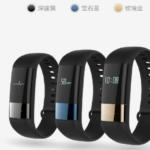 Huami, výrobca náramku Mi Band 2 pre Xiaomi, prináša svoj vlastný Amazfit Fitness