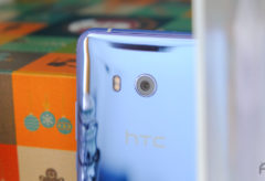 HTC U11-recenzia-4 tit