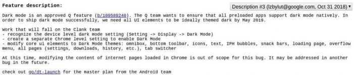 Android-Q-Dark-Mode-Gerrit-2-1024x217