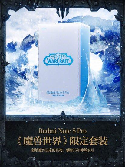 Redmi Note 8 Pro World of Warcraft ľad