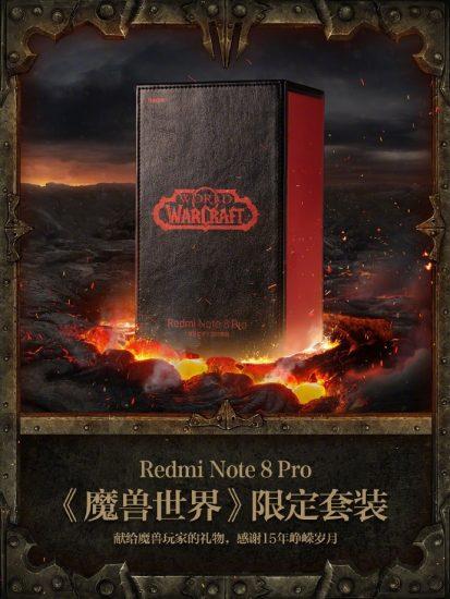 Redmi Note 8 Pro World of Warcraft oheň