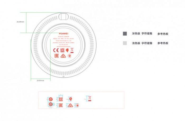 Huawei 30W bezdrôtová nabíjačka