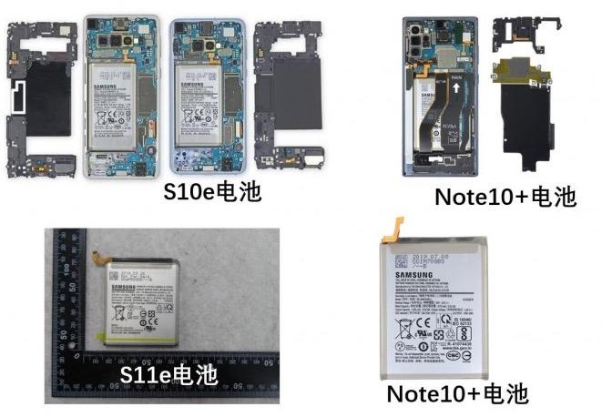 Samsung Galaxy S11 bateria