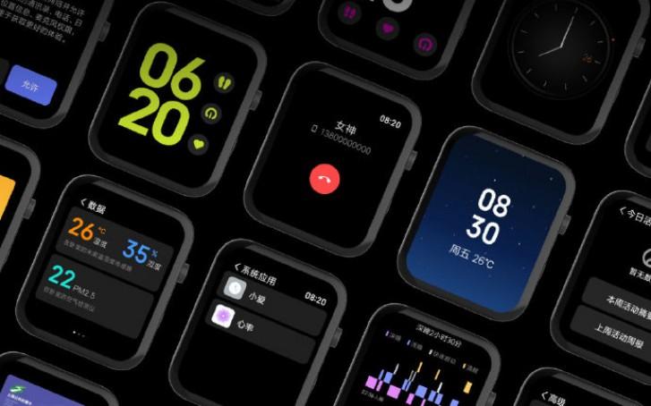 Xiaomi MI Watch prostredie