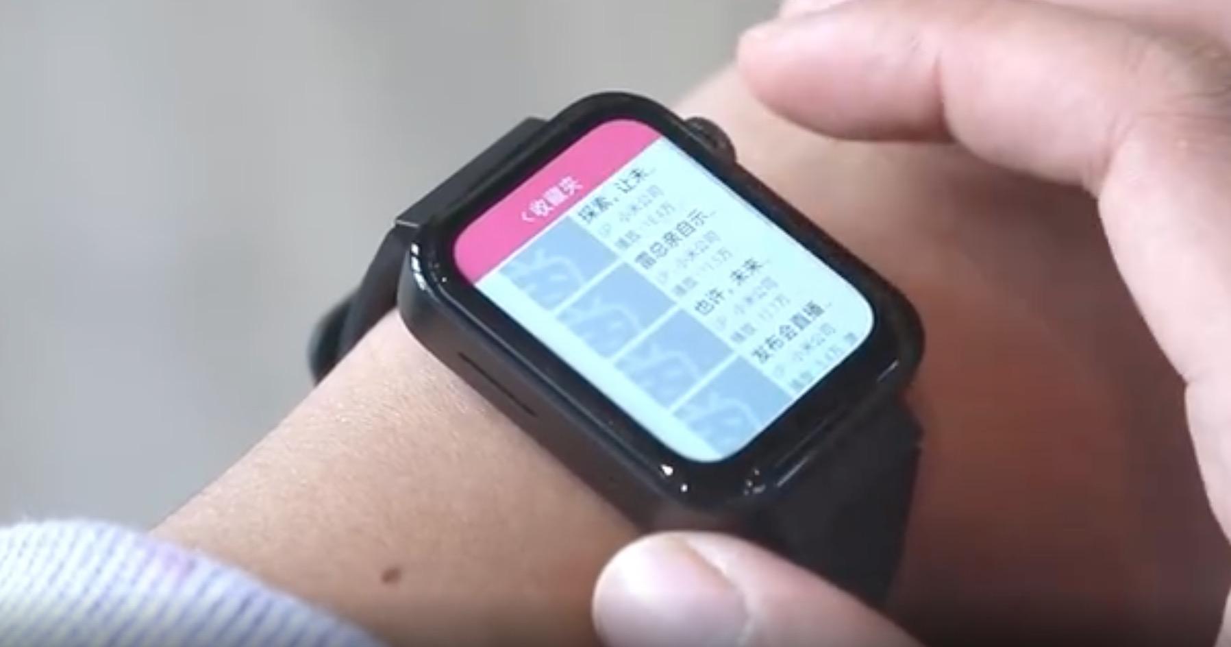 Xiaomi Mi Watch system