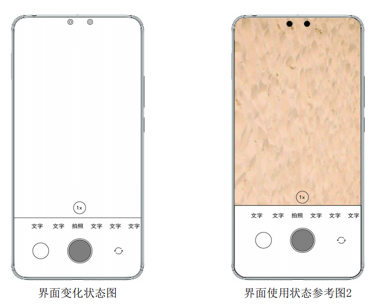 Xiaomi dual selfie pod displejom