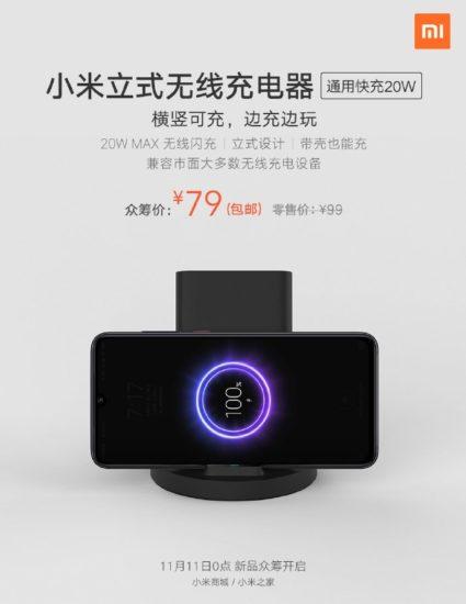 Xiaomi nabíjačka 20 W