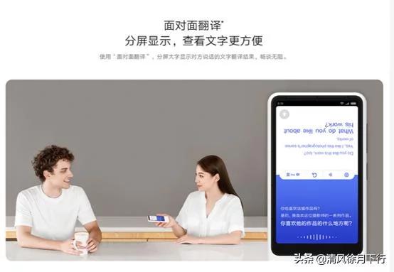 prekladač Xiaomi