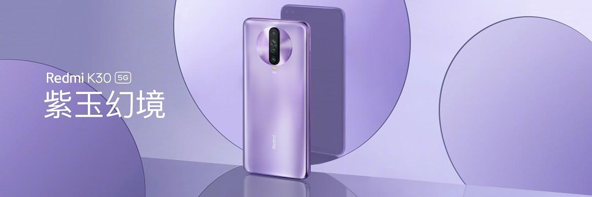 Redmi K30 5G fialový