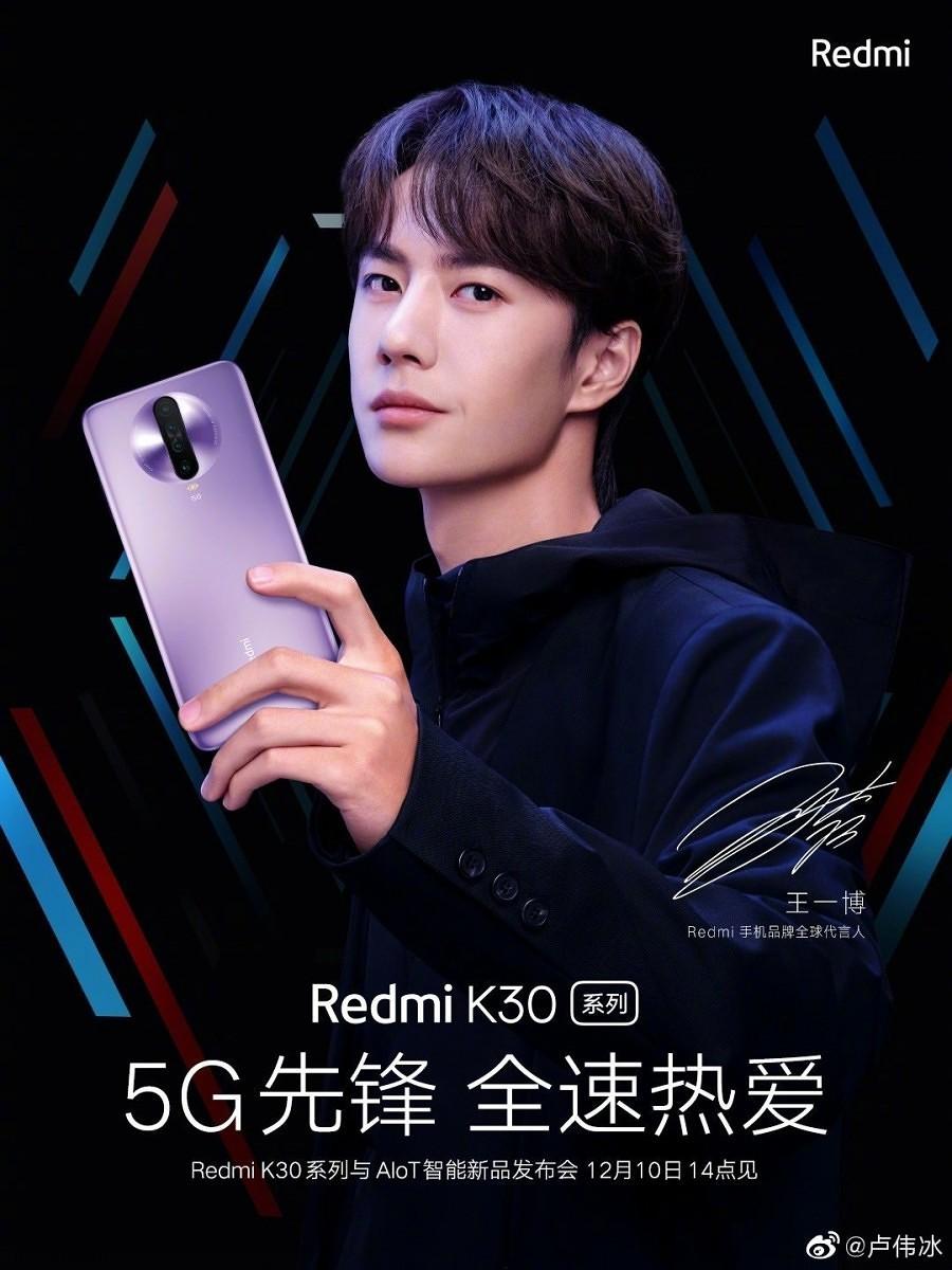 Redmi-K30-teaser