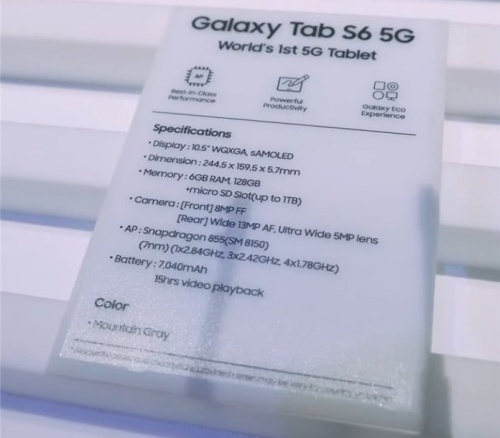 Samsung Galaxy Tab S6 5G špeicifikácie