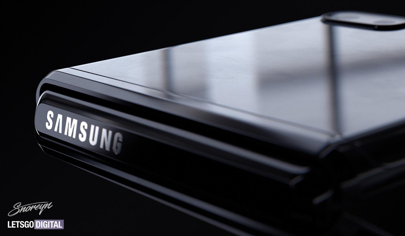 Samsung Galaxy Z Flip ram telo