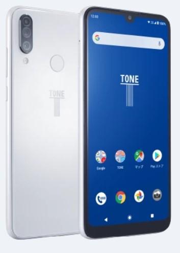 Tone E20, mobil blokujúci nahé fotky.