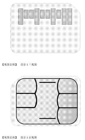 Obojstranná pamätová SIM.