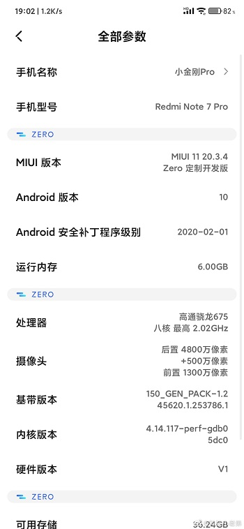Redmi Note 7 Android 10 2