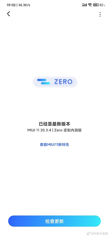 Redmi Note 7 Android 10 1