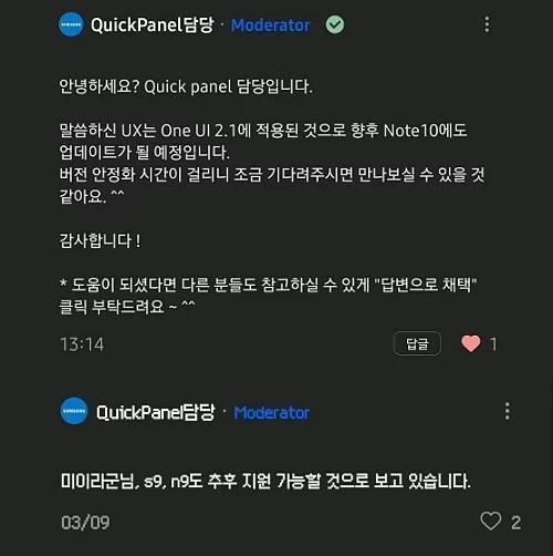 Samsung One UI 2.1 staršie modely