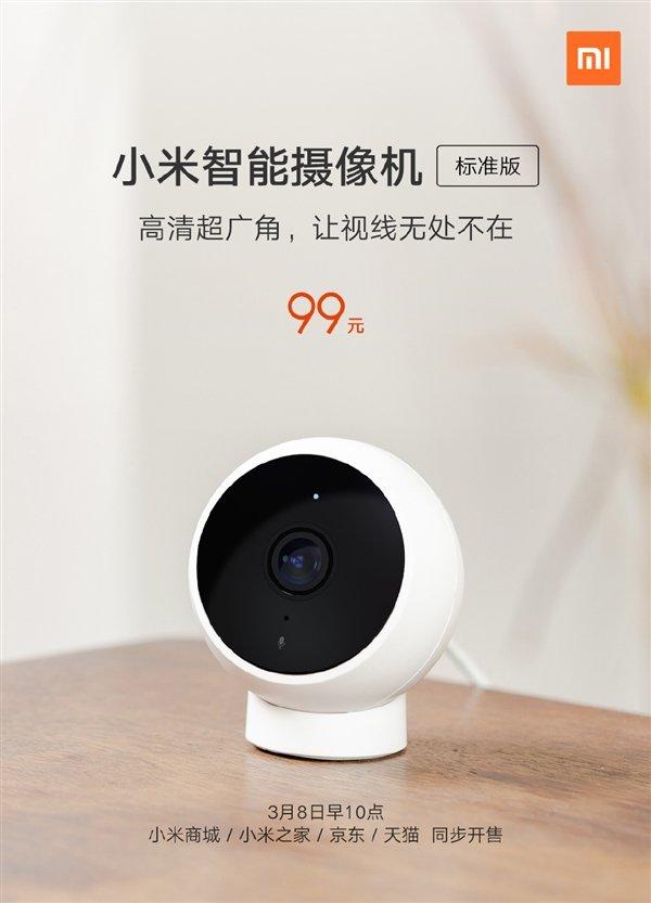 MIJIA Smart Camera Standard Edition cena