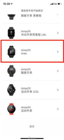 Mi Band 5 a Amazfit Ares