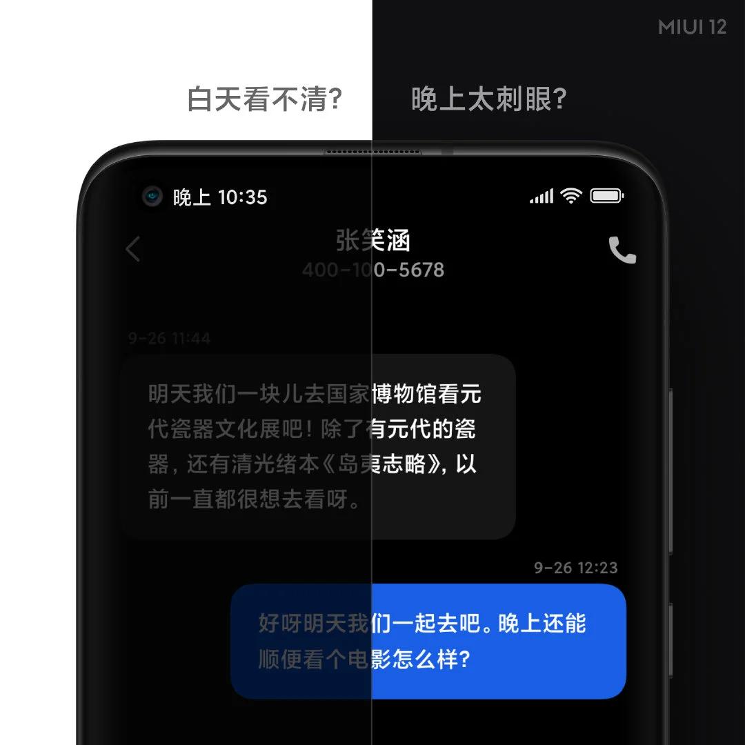 MIUI-12-Dark-Mode