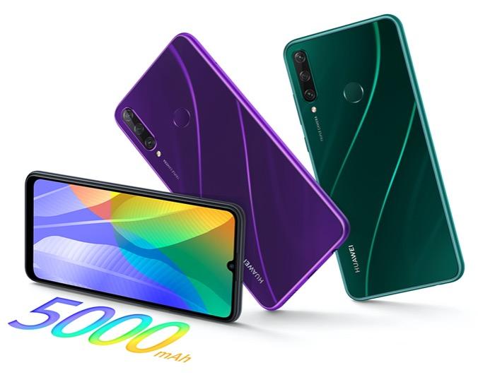 Huawei Y6p bateria