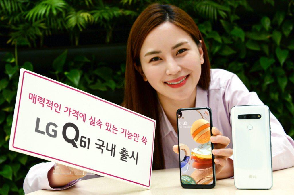 LG Q61 displej