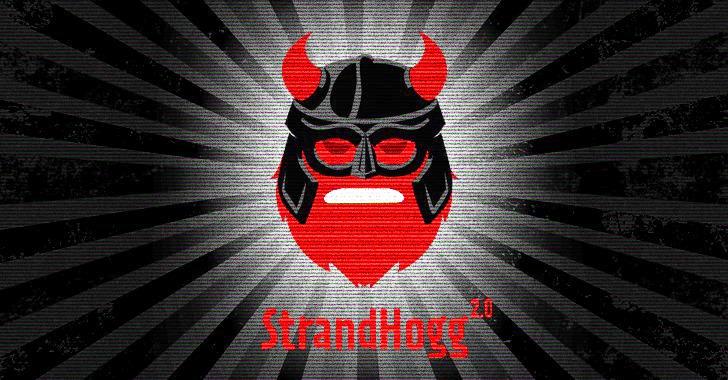 Strandhogg 2.0 logo