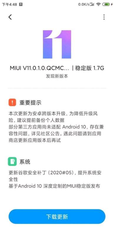 Redmi 7A Android 10 aktualizácia čínskych modelov