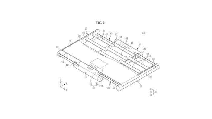 Samsung patent rolovateľný displej
