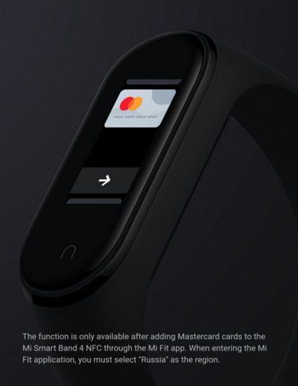 Xiaomi mi band 4 platby
